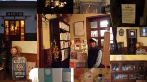 機山洋酒工業