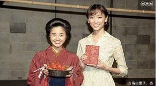 「伝心」ブックカバー・花子とアンのイメージ