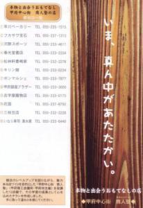 akindoJuku01